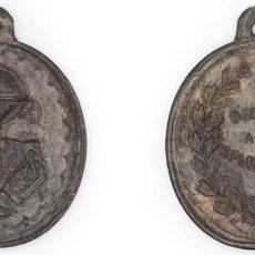 Medallas condecorativas: S. XIX-PPIOS XX. MEDALLA PREMIO A LA APLICACIÓN. OVALADA. 5 GR.. Lote 210394061