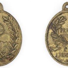 Medallas condecorativas: S. XIX-PPIOS XX. MEDALLA PREMIO A LA APLICACIÓN. OVALADA.11 GR.. Lote 210394110
