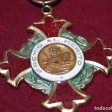 Medaglie condecorativas: ANTIGUA MEDALLA PREMIO AL MERITO ESMALTADA. Lote 210736514