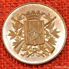 Medallas condecorativas: 1931 - SOMATEN ARMADO DE LA SALUD - ARMA LARGA - CATEGORIA SEGUNDA - DIAMETRO: 30 MM. Lote 210953869