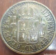 Medallas condecorativas: PLACA DE LATÓN IND.REX.M.8R.F.F.HISPAN.ET. Lote 216703431