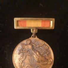 Medallas condecorativas: MEDALLA ALZAMIENTO 18 DE JULIO DE 1936. Lote 218734515