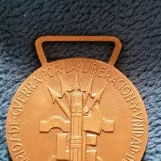 Medallas condecorativas: MEDALLA VOLUNTARIOS DE GUERRA POR LA LIBERACIÓN Y UNIDAD DE ESPAÑA. CUERPO EXPEDICIONARIO. 1936. Lote 220664153