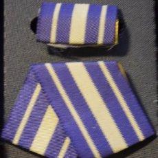 Medallas condecorativas: MED84 CUBA DISTINCION POR EL SERVICIO EN EL MININT 3 GRADO. Lote 222683403