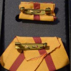 Medallas condecorativas: MED36 CUBA LABOR DISTINCTION. Lote 222683475