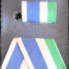 Medallas condecorativas: MED82 CUBA MEDALLA OLO PANTOJA DE 2 GRADO. Lote 222683546