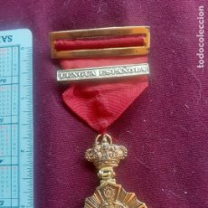 Medallas condecorativas: MEDALLA COLEGIAL. LENGUA ESPAÑOLA. Lote 222894372