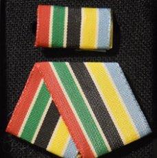 Medallas condecorativas: MED25 CUBA DISTINCION MARTIRES DE BARBADOS. Lote 226326270