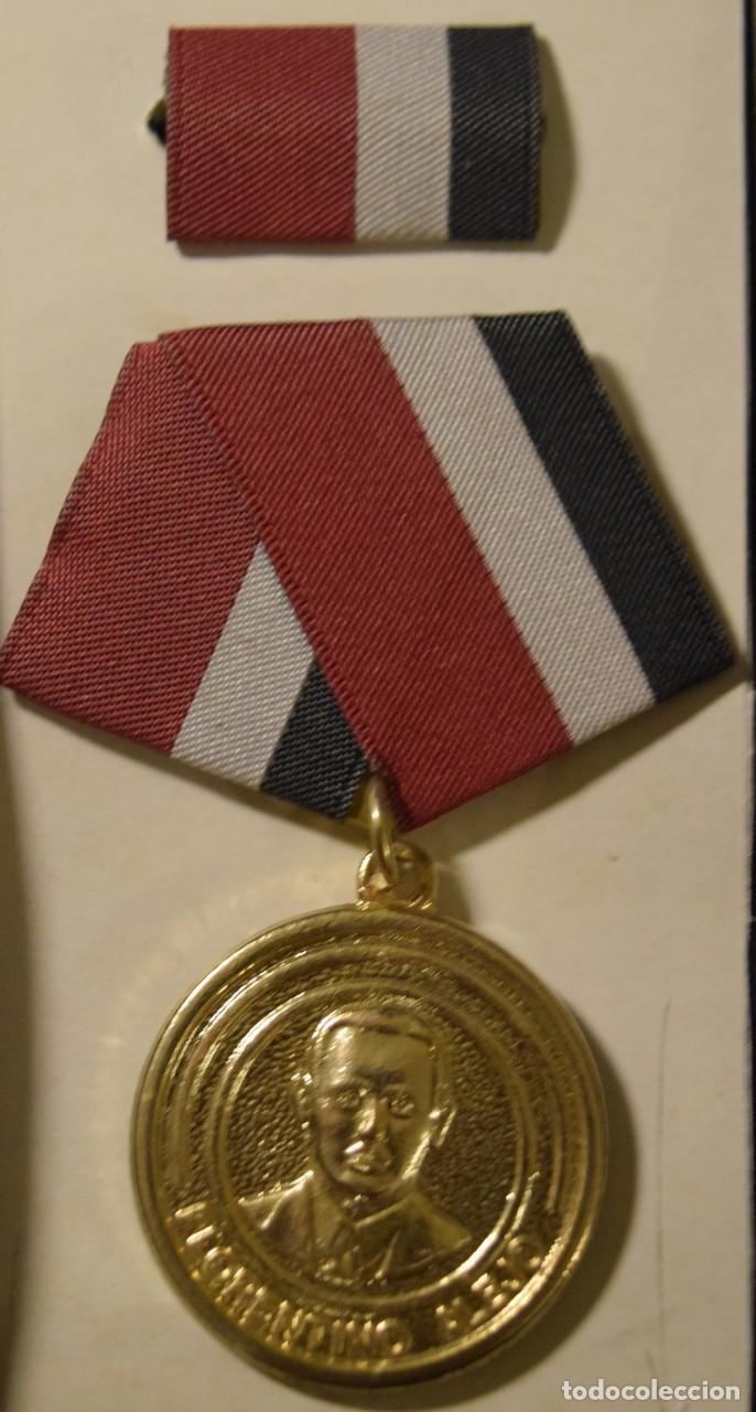 MED41 CUBA DISTINCION FLORENTINO ALEJO (Numismática - Medallería - Condecoraciones)