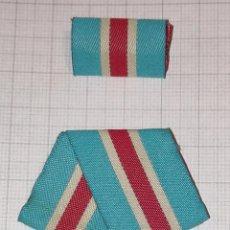 Medallas condecorativas: MED100 CUBA MINISTRY OF INTERNAL AFFAIRS. Lote 226326356