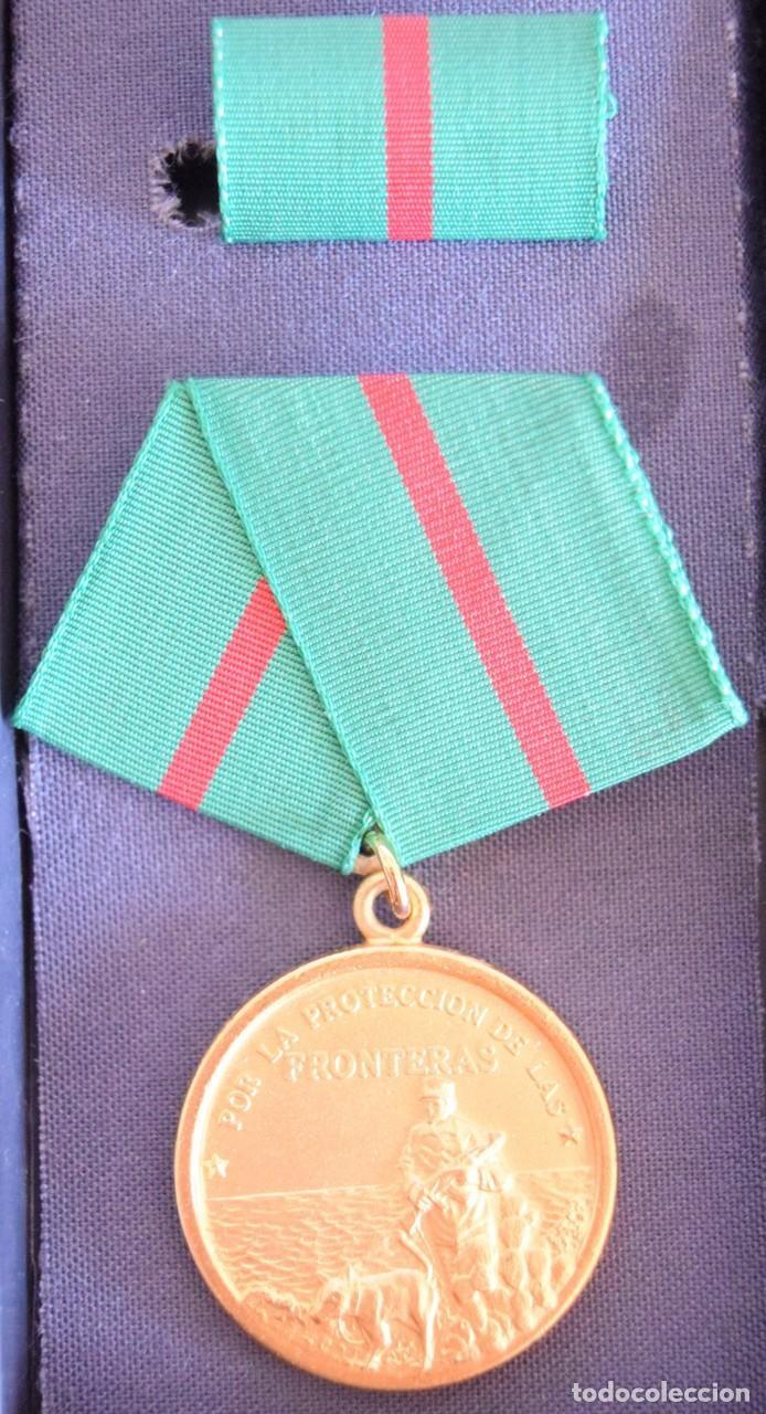 MED58 CUBA MEDALLA POR LA PROTECCION DE LAS FRONTERAS (Numismática - Medallería - Condecoraciones)
