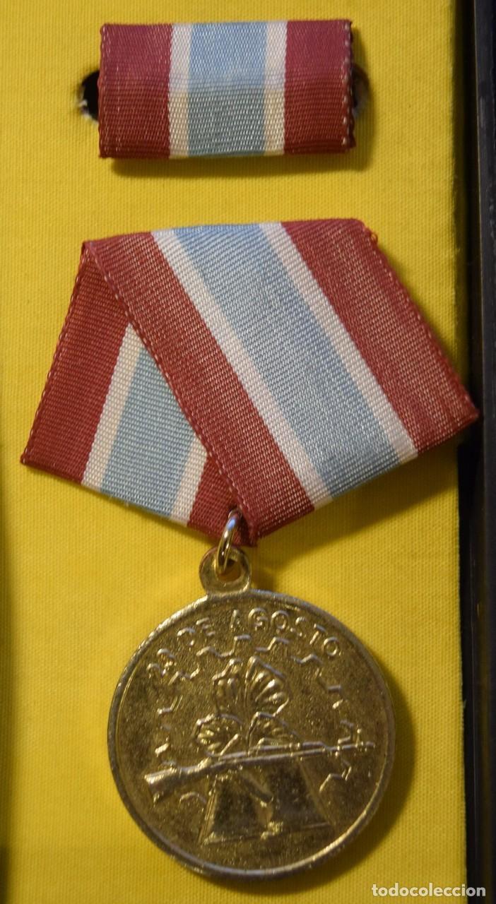 MED72 CUBA DISTINCION 23 DE AGOSTO (Numismática - Medallería - Condecoraciones)