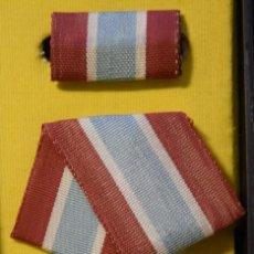 Medallas condecorativas: MED72 CUBA DISTINCION 23 DE AGOSTO. Lote 226326453
