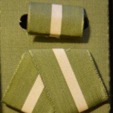 Medallas condecorativas: MED91 CUBA IGNACIO AGRAMONTE 3 GRADO. Lote 226326513