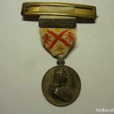 Medallas condecorativas: MEDALLA 2ªCENTENARIO ASLTO A BRIHUEGA Y BATALLA DE VILLAVICIOSA 1910 PLATA CON PASADOR. Lote 235021060