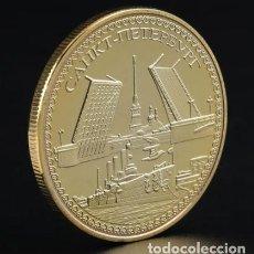 Medallas condecorativas: MONEDA CONMEMORATIVA SAN PETERSBURGO CRUCERO NAVAL. Lote 237735085
