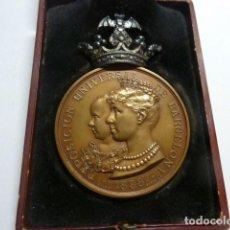 Medallas condecorativas: MEDALLA EXPOSICION DE BARCELONA 1888 ALFONSO XIII Y MARIA CRISTINA CORONA EN PLATA Y EN ESTUCHE ORIG. Lote 237938640