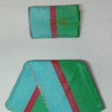 """Medallas condecorativas: CUBA MEDALLA CONMEMORATIVA """"VICTORIA DE PLAYA GIRON"""". Lote 241354250"""