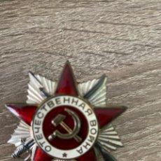 Medallas condecorativas: MEDALLA URRS. Lote 244975485