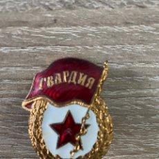 Medallas condecorativas: MEDALLA URRS. Lote 244976230