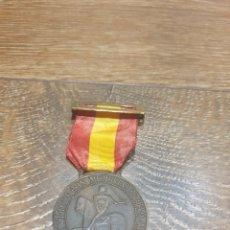 Medallas condecorativas: MEDALLA IN MEMORIAN DE LA DIPUTACION DE VIZCAYA.1936-1939. Lote 246360130
