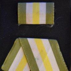 """Medallas condecorativas: CUBA MEDALLA """"40 ANIVERSARIO DE LAS FAR"""". Lote 246575055"""