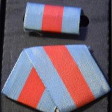 "Medallas condecorativas: CUBA DISTINCION ""JOSE RAMON MARTINEZ"". Lote 246575200"
