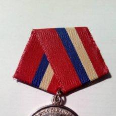 """Medallas condecorativas: CUBA MEDALLA """"POR LA VALENTIA DURANTE EL SERVICIO"""" DE 2 GRADO. Lote 255583495"""