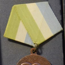 """Medallas condecorativas: CUBA DISTINCION """"POR EL SERVICIO EN LAS FUERZAS ARMADAS REVOLUCIONARIAS"""" 3 GRADO. Lote 255588715"""