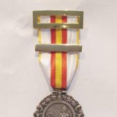 Medallas condecorativas: MEDALLA MILITAR INDIVIDUAL. Lote 256166925