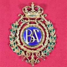 Medallas condecorativas: CONDECORACIÓN AL MÉRITO DE LAS BELLAS ARTES. MARMOLEJO. ESPAÑA.SIGLO XX.. Lote 178781840