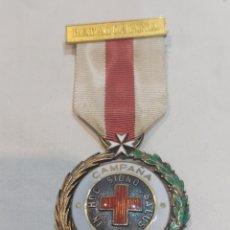 Medaglie condecorativas: ANTIGUA MEDALLA RETAGUARDIA CAMPAÑA IN HOC SIGNO SALUS 1936--1939 LLEVA PUNZONES POR DETRÁS. Lote 264448619