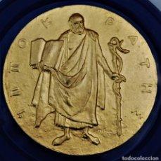 Medallas condecorativas: HIPÓCRATES, MEDALLA MÉRITO MÉDICO.. Lote 267518504