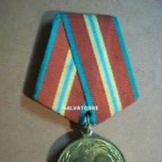 Medallas condecorativas: MEDALLA SOVIETICA. 1918.1988. RUSIA.MEDALLA CONMMEMORATIVA FUERZAS ARMADAS.EJERCITO ROJO. Lote 268764909