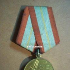 Medallas condecorativas: MEDALLA UNION SOVIETICA.1918.1978.ANIVERSARIO EJERCITO SOVIETICO.ROJO.. Lote 268765389