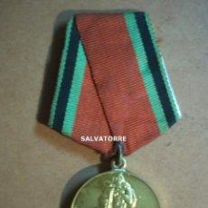 Medallas condecorativas: MEDALLA SOVIETICA.1945.1965. XX ANIVERSARIO TRIUNFO SEGUNDA GUERRA MUNDIAL. GRAN GUERRA PATRIA. Lote 268765849