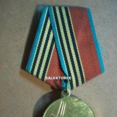 Medallas condecorativas: MEDALLA SOVIETICA. 1918.1978. RUSIA.MEDALLA CONMMEMORATIVA FUERZAS ARMADAS.EJERCITO ROJO. Lote 268765969