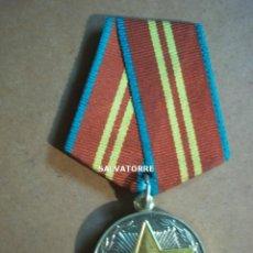 Medallas condecorativas: MEDALLA ORIGINAL SOVIETICA.RUSIA. 15 AÑOS SERVICIO A LA GRAN PATRIA. Lote 268766214