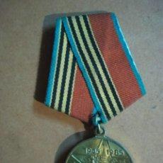 Medallas condecorativas: MEDALLA SOVIETICA.1945.1965. 40 ANIVERSARIO TRIUNFO SEGUNDA GUERRA MUNDIAL. GRAN GUERRA PATRIA. Lote 268768814