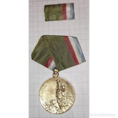 Medallas condecorativas: CUBA MEDALLA COMBATIENTE DE LA GUERRA DE LIBERACIÓN. Lote 268834664