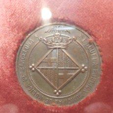 Medallas condecorativas: MEDALLA ESCUELA DE MUSICA DE BARCELONA CURSO 1886-1887 CON MARCO. Lote 269178033