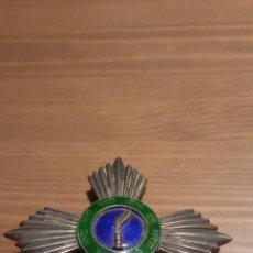 Medallas condecorativas: MEDALLA ORDER OF TRISHATAKTI PATTA II CLASS BREAST STAR DEL NEPAL. Lote 276216908