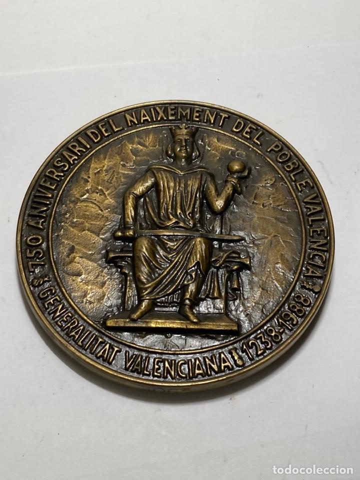 MEDALLÓN ANIVERSARIO VALENCIA 1988 (Numismática - Medallería - Condecoraciones)