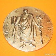 Medaglie condecorativas: HIPÓCRATES, MEDALLA MÉRITO MÉDICO.. Lote 267518504