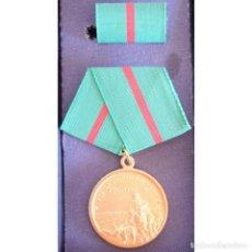 Medaglie condecorativas: MED58 CUBA MEDALLA POR LA PROTECCION DE LAS FRONTERAS. Lote 287507813