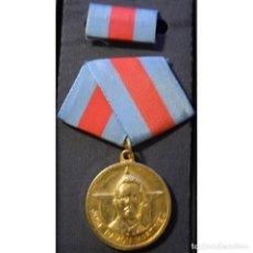 Medaglie condecorativas: MED59 CUBA DISTINCION JOSE RAMON MARTINEZ. Lote 287508098