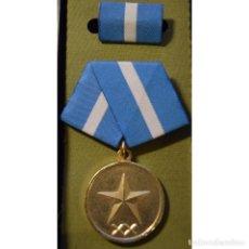 Medaglie condecorativas: MED86 CUBA DISTINCION POR EL SERVICIO EN EL MININT 1 GRADO. Lote 287508133