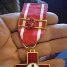 Medallas condecorativas: MEDALLA CONDECORACIÓN PORTUGAL. Lote 288558693