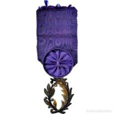 Medallas condecorativas: [#181324] FRANCIA, PALMES ACADÉMIQUES OFFICIER, MEDALLA, EXCELLENT QUALITY, PLATA, 38. Lote 289212273