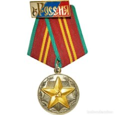 Medallas condecorativas: [#180797] RUSIA, 15 ANS DE SERVICES IRRÉPROCHABLES, MEDALLA, 1957, SIN CIRCULACIÓN. Lote 289285963